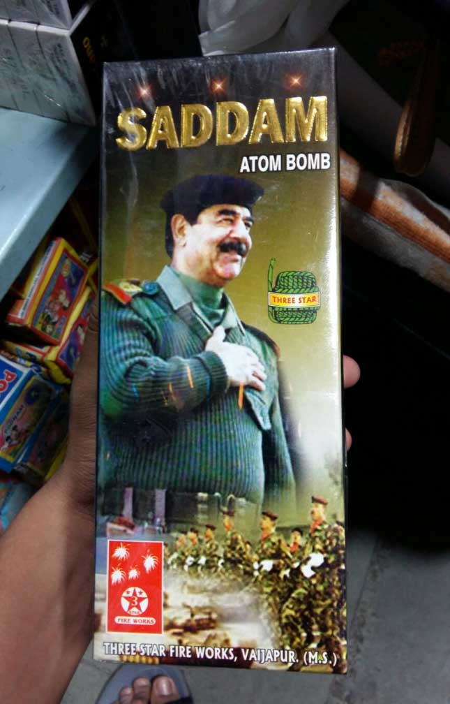 The 25 Most Ridiculous Fireworks Brand Names Ever (GALLERY ...