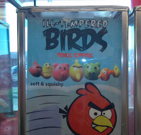 angry birds knockoff