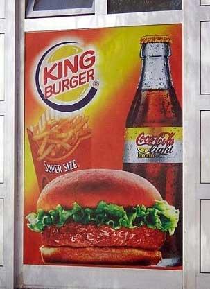 king-burger
