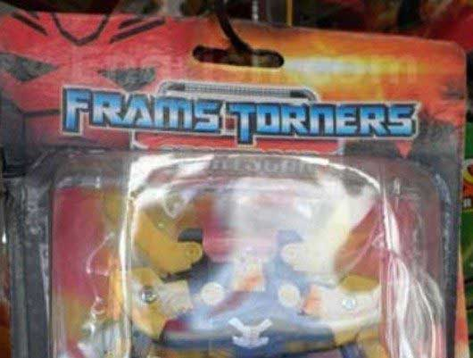 knock-off-toys