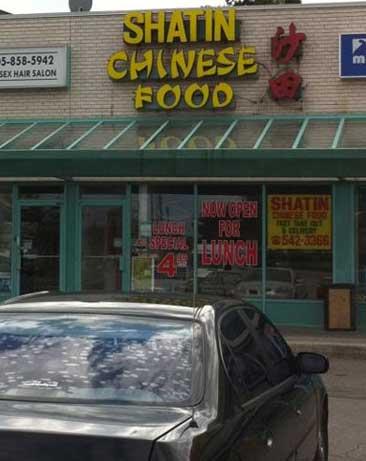 bad-chinese-food