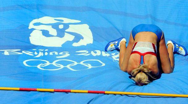 beijiing olympics funny