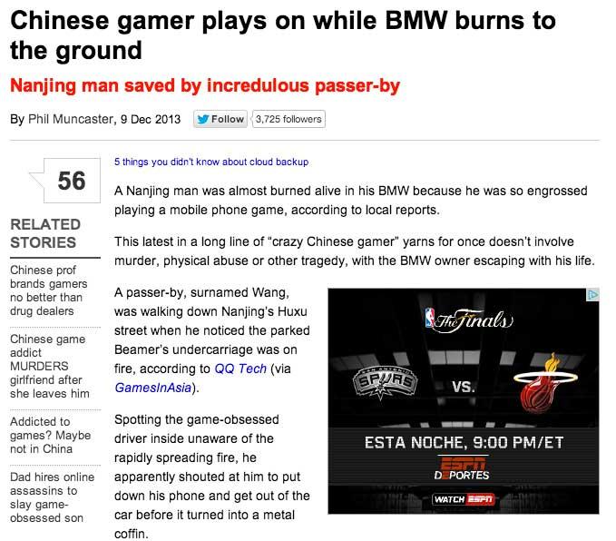 best-video-game-headlines