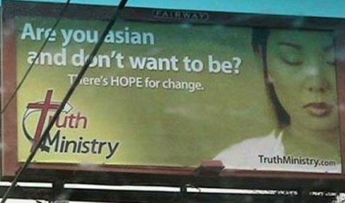billboard makes no sense