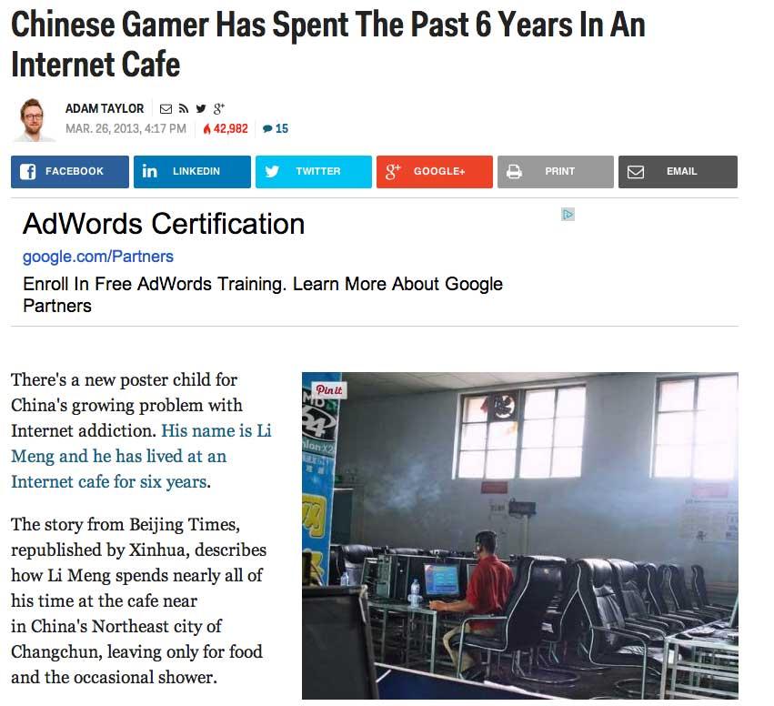 chinese-gamer-headline