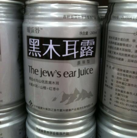 dumb product names