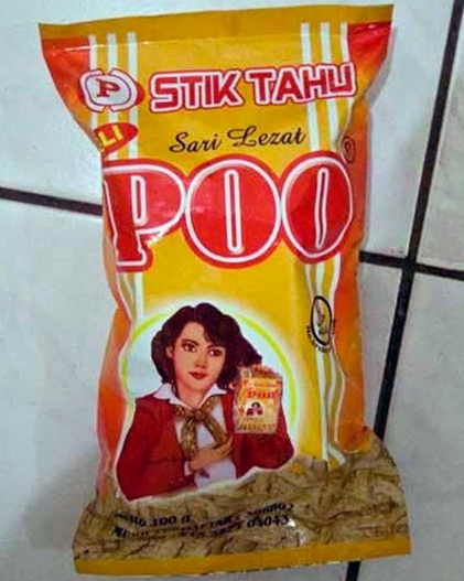 product name funny