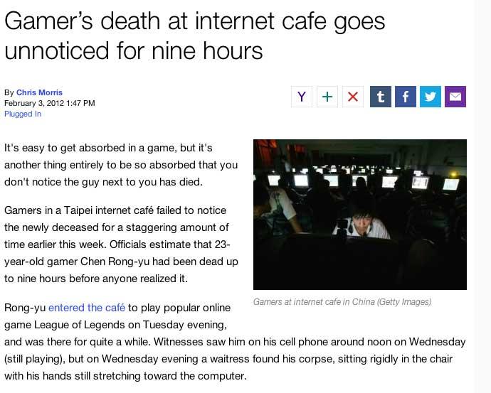 ridiculous-gamer-headline