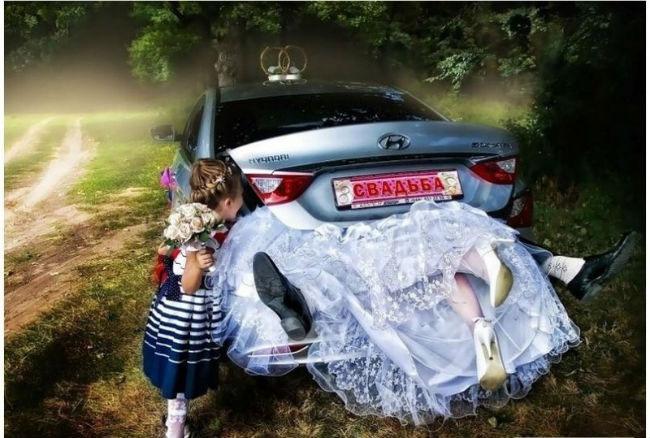 russia-wedding-parents