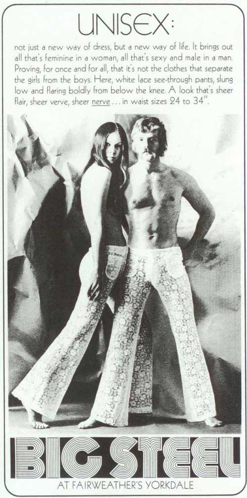 that-70s-fashion