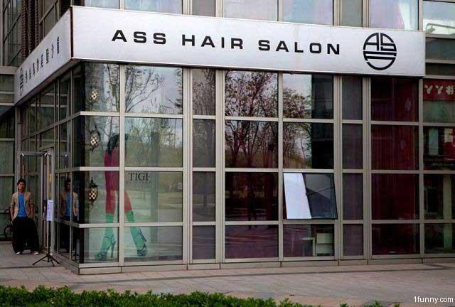 unfortunate-salon-names