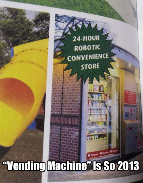 vending-machine-name