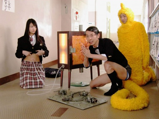 wtf japan photo